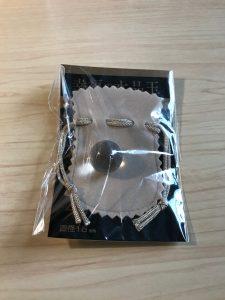 幸福の水晶玉